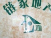 池州-国丰花园3室2厅-350元