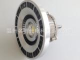 大功率LED防爆灯 加油站防爆灯 泛光灯 工厂灯 整体配件外配