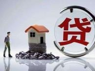 西安专业信用贷款无抵押零用贷车贷房贷保单贷 来就借