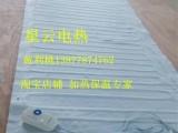 60cm宽保温保健电热毯瑜伽地暖垫舞蹈室地暖发热片