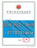 申办办pe饮水管制造许可证咨询.代理卡箍连接阀门资质程序该在