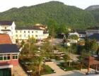 瑶琳仙境景区 有产权证 宾馆酒店转让
