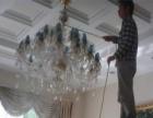 广州市海珠区 水晶灯清洗 地毯清洗 玻璃清洗