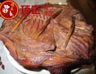 上海汕头熏鸭脯技术免加盟培训