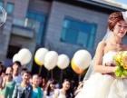 婚礼策划公司会展策划