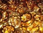 中国金都 欲建国内最大 深圳银都镀金镀银回收