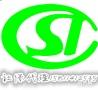 北京社保代理 企业个人社保代缴 公积金 个税医疗生育报销公司