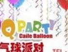 连云港气球布置 宝宝宴生日宴君悦儿童宴会策划