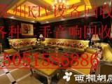 苏州KTV设备回收 吴江专业拆除KTV酒吧设备 宾馆浴场整体