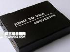 高清播放机HDMI转VGA信号转换器