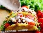 上海品威餐饮加盟 特色小吃 投资金额 1万元以下