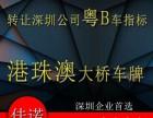 海外公司注册与香港公司开户