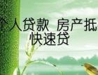 陕西益民投资担保为宝鸡企业个人提供贷款服务