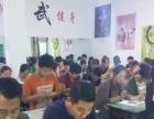 SEO网站优化培训S