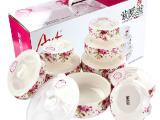 雅诚德陶瓷玫瑰之约系列保鲜容器套装保鲜餐具陶瓷保鲜碗9件套