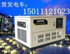 保定市大小型发电机出租 保定发电车租赁 涿州市出租发电机