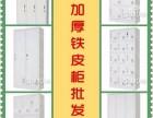 北京五节柜批发五节柜价格