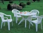 沙滩桌椅/户外桌椅/休闲桌椅/烧烤桌椅/塑料桌椅