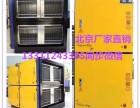 北京海淀区新排放新标准油烟净化器烧烤车