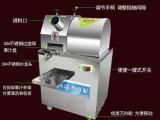热卖产品--河南豫隆恒甘蔗榨汁机
