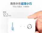 【车载无线wifi】加盟/加盟费用/项目详情