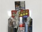 日本CastorL 嘉实多 发动机缸内清洗油 发动