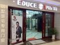中国十大门窗品牌 伊盾门窗 门窗工匠理事单位