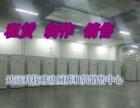 南京移动厕所租赁销售