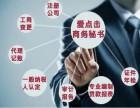 2018年山西太原注册网络科技公司的流程还有需要的手续有哪些