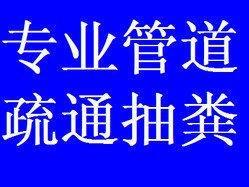 太原旺运家政专业擦玻璃收拾家,清洗油烟机等服务
