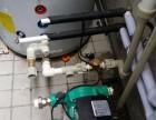哈尔滨专业清洗地热 维修地热 安装暖气 维修暖气 保升温