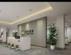 免中/介费湖经附近联享企业300平写字楼豪装带家具