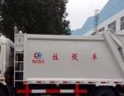转让 垃圾车专业改装挂桶垃圾车压缩式垃圾车