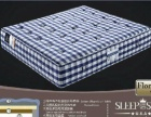 妙卡思加盟 家纺床品 投资金额 10-20万元