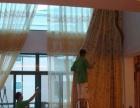 东莞亮丽专业清洗各种复式窗帘、地毯、沙发和吊灯