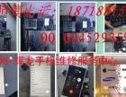 梅州-辉龙手机维修服务中心