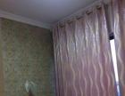 东方广场 1室1厅1卫 生活与舒适并享