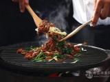 学正宗炙子烤肉技术培训到北京唐人美食学校