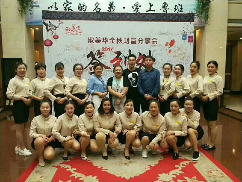 全球加盟网--美容院加盟品牌哪个较好 北京淑美华品牌