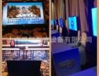 上海电视机租赁 上海电视机出租 上海电视机租借 液晶电视租赁