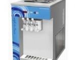 海川冰淇淋机多少钱