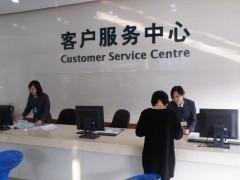 黄山市中央空调专业清洗与维修!!商用分体空调清洗 欢迎您访问