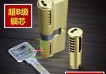 崂山区换锁 换锁芯 安装各种品牌指纹密码锁