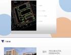 机电产业园5000平米到20000平米家具厂房出租