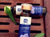 亚麻酸源液 口服液10ml  亚麻籽  排毒 增强免疫力 20支