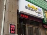 灯箱便利店广告招牌立体发光字亚克力字