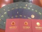杭州注册一个商标多少钱?有哪些步骤?注册不成功原因