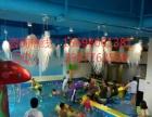 恩施水育早教儿童乐园自动循环恒温游泳池提供厂家