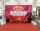 南京各种展览展会、户外活动等布置与搭建