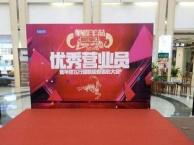南京婚庆、各种庆典服务与布置舞台背景板桌椅
